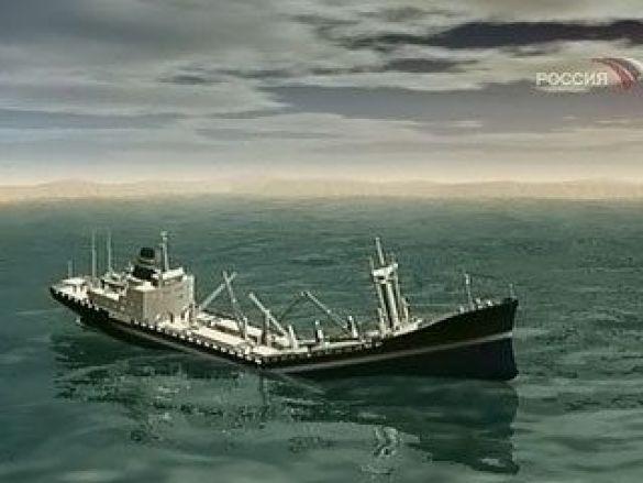 Аварія в Азовському морі