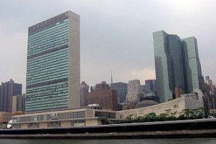 В ООН посилили санкції проти бойовиків Сомалі