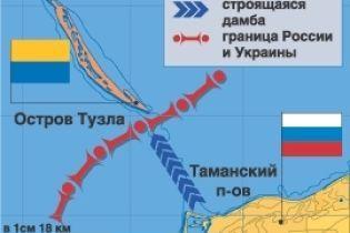 Конфликту на Тузле - 5 лет (видео)