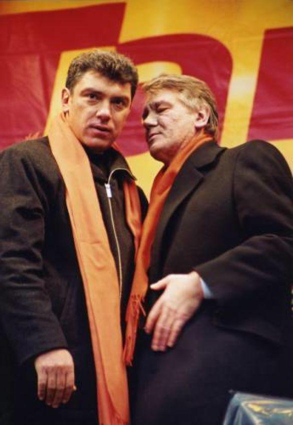 Борис Нємцов і Віктор Ющенко