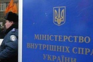 Луценко звинуватив ТСН у зв'язках з криміналом (відео)