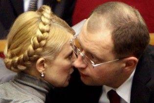 Нацкомісія з моралі розслідує публікацію порноколажу з Яценюком і Тимошенко