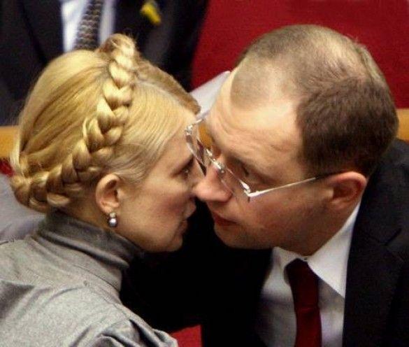 Тимошенко, Яценюк