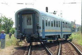 Колишні міліціонери грабували пасажирів залізниці