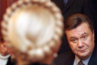 """Тимошенко пообіцяла покарати """"мафію"""" Януковича після виборів"""