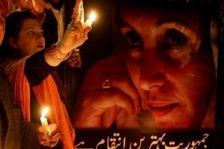 Генсек ООН: буде створена комісія для розслідування вбивства Бхутто