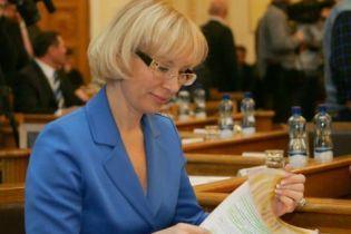 Міністр праці подала на СБУ до суду
