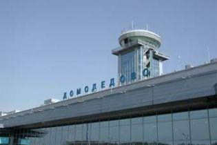 В Москве из-за сложных погодных условий задержаны более 150 рейсов