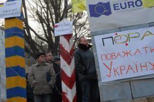 Кордон України з Польщею заблокували