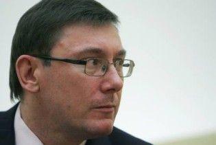 Луценко подає до суду на Bild
