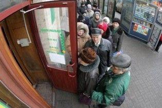 На виплатах радянських вкладів Україна втратила 5 млрд.