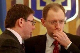 Луценко попередив Яценюка: кролики довго не живуть