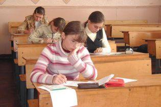 ВР заборонила закривати школи в селах
