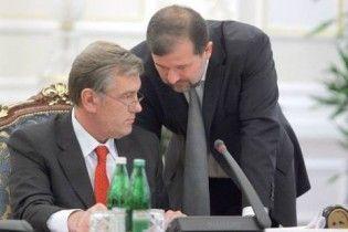 """Ющенко може об'єднати """"Нашу Україну"""" з """"Єдиним Центром"""""""