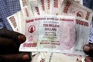 У Зімбабве ввели в обіг купюру в мільйон доларів
