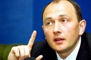 "СБУ затримала екс-заступника глави ""Нафтогазу"""