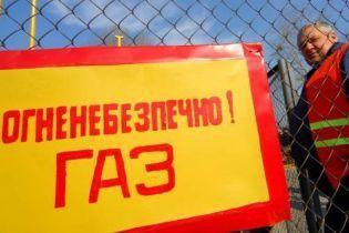 На Лівому березі Києва немає газу через аварію