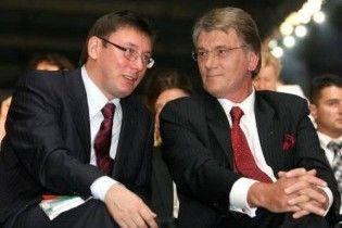 Луценко звинуватив Ющенка в афері на 17 мільярдів