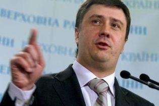 Кириленко: Ющенко нічого не знав про коаліцію