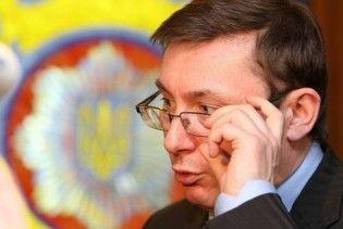 Луценко пообіцяв, що злочинність 90-х до України не повернеться