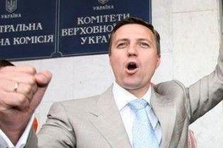Катеринчук погрожує вийти з коаліції