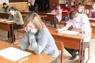 У російських школах вивчатимуть релігійну культуру