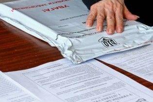 Київські випускники зможуть пройти пробне тестування