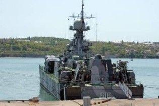 Україна звинуватила ЧФ Росії у порушенні міжнародних зобов'язань