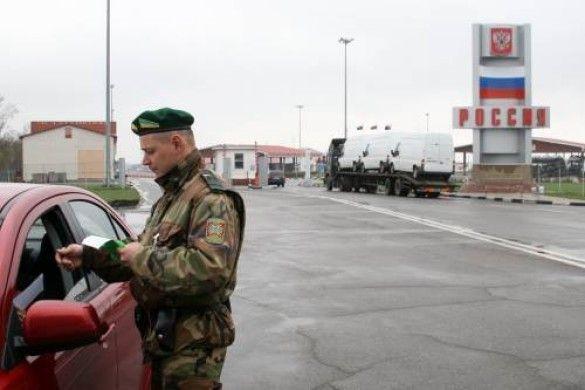 Українсько-російський кордон