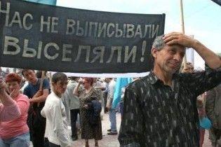 Крымские татары просят Обаму признать их автономию