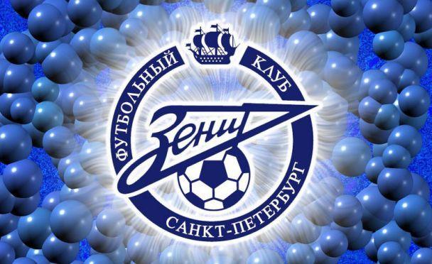 """""""Зенит"""" выиграл Суперкубок УЕФА! (видео)"""