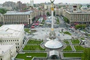 Митинги на Майдане запрещены: свободовцы проследят за коммунистами