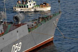 Генштаб РФ: российские корабли встали на рейд в Сухуми