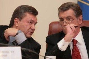 Ющенко збирає антикризову нараду з Януковичем