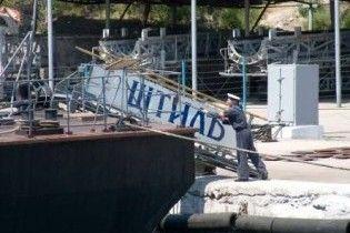 ЧФ РФ усилил охрану своих объектов в Украине
