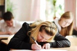 3 березня завершується реєстрація на тестування