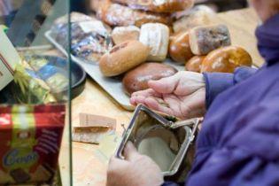 Інфляція в Україні сягне до кінця року 25%