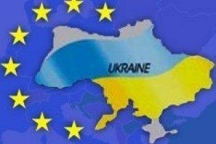 """Українці не знають, що таке """"ЄС"""""""