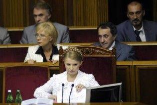 Тимошенко прийде в Раду послухати Ющенка