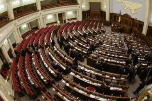 Переговоры о коалиции закончились ссорой (видео)