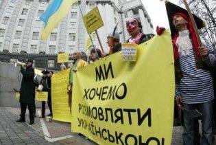 Колесніков: популяризація української мови потребує значних інвестицій