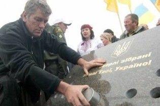 Ющенко на Говерлі збиратиме сміття