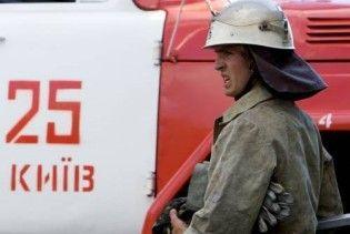 Спасатели отмечают профессиональный праздник (видео)