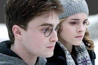Гаррі Поттер постаріє
