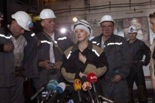 Тимошенко обіцяє розрахуватися з шахтарями