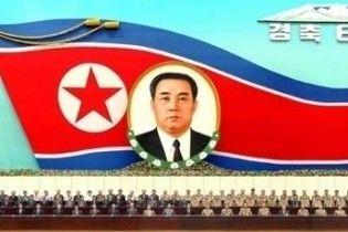 У Китаї вбили північно-корейського дипломата