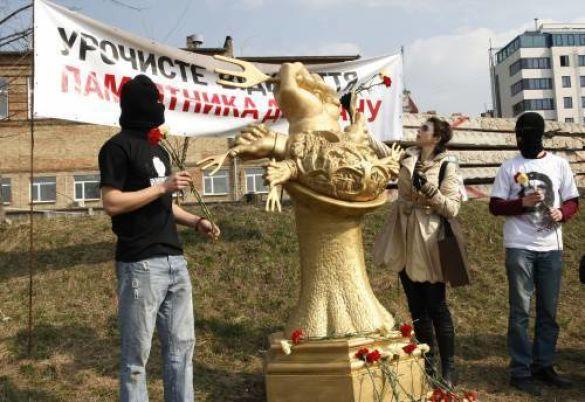 Пам'ятник дерибану в Києві