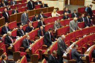 Рада розгляне антикризовий законопроект (відео)