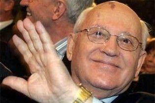 Горбачов навідався у Білий дім до Обами