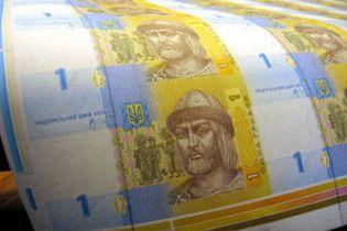 Офіційний курс валют на 24 грудня